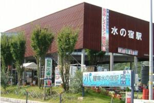 1醒井水の宿駅