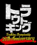 trakin2020_logo-sp